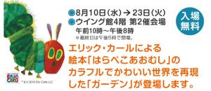 harapeko_02