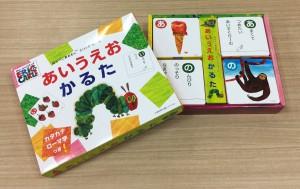 WEC karutacards (2)