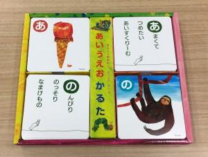 WEC karutacards (3)